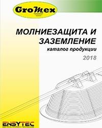 Marshall Tufflex catalogue